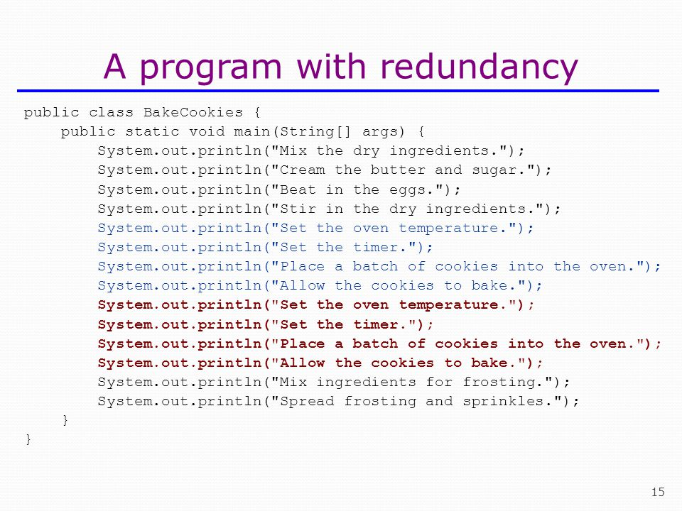 A program with redundancy