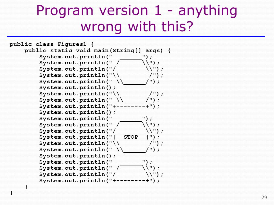 Program version 1 - anything wrong with this