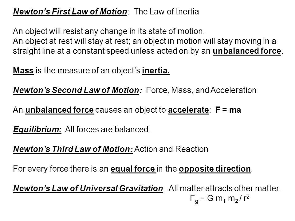 Newton's First Law of Motion: The Law of Inertia