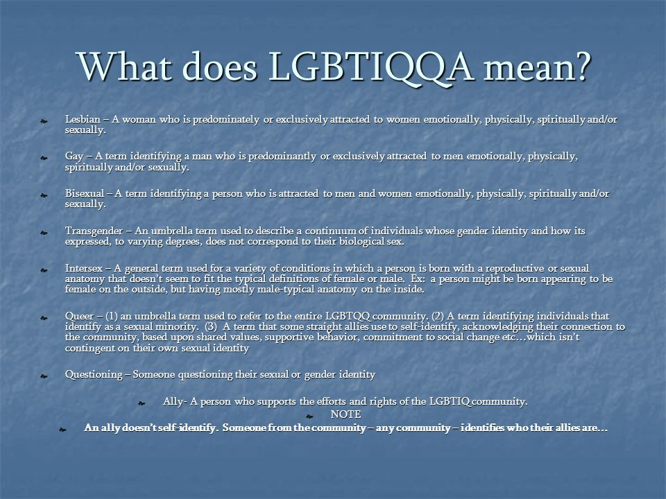 What does LGBTIQQA mean