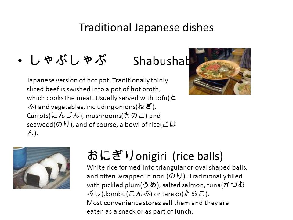 Traditional Japanese dishes