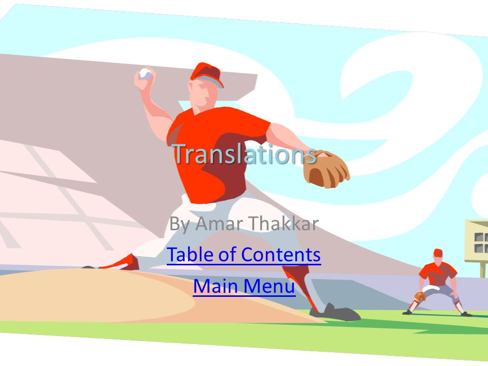 By Amar Thakkar Table of Contents Main Menu