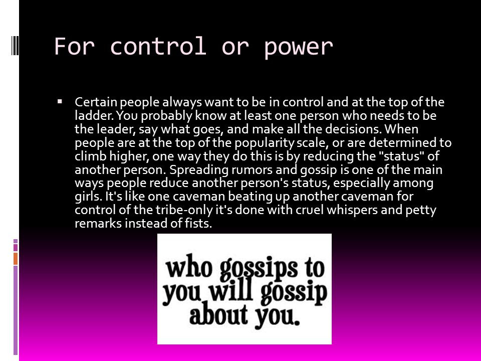 For control or power