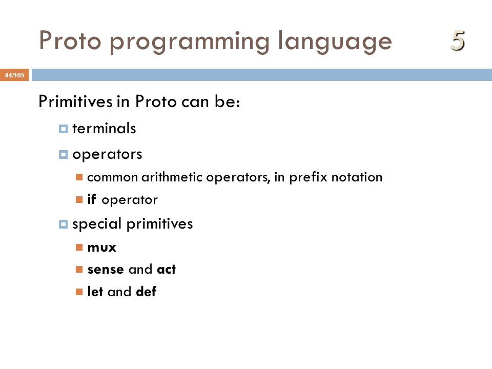 Proto programming language 5