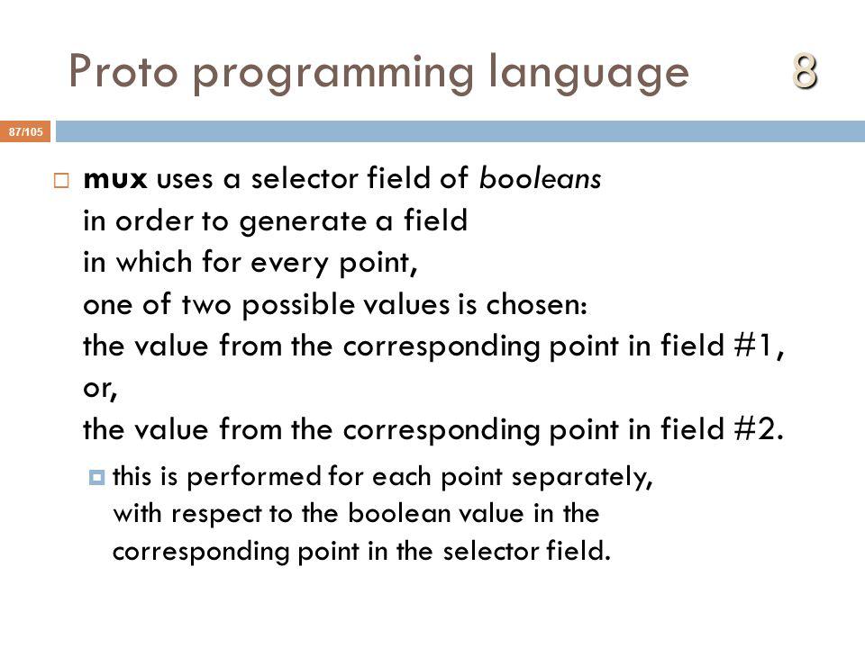 Proto programming language 8