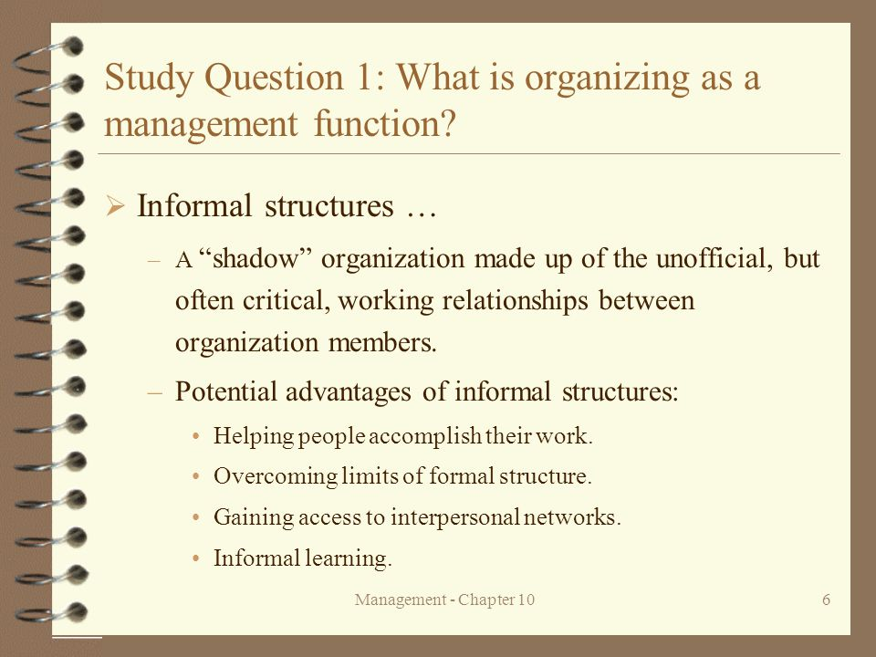 Study Question 1: What is organizing as a management function