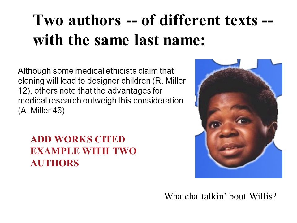 Two authors -- of different texts --with the same last name: