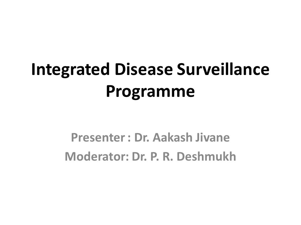 Integrated Disease Surveillance Programme