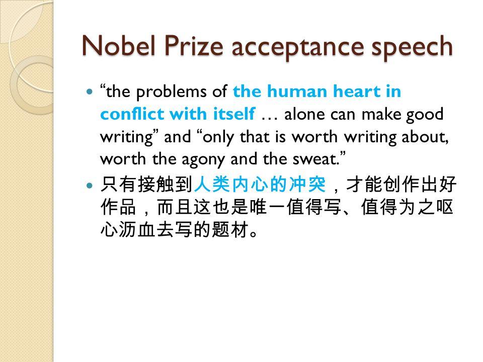 Nobel Prize acceptance speech