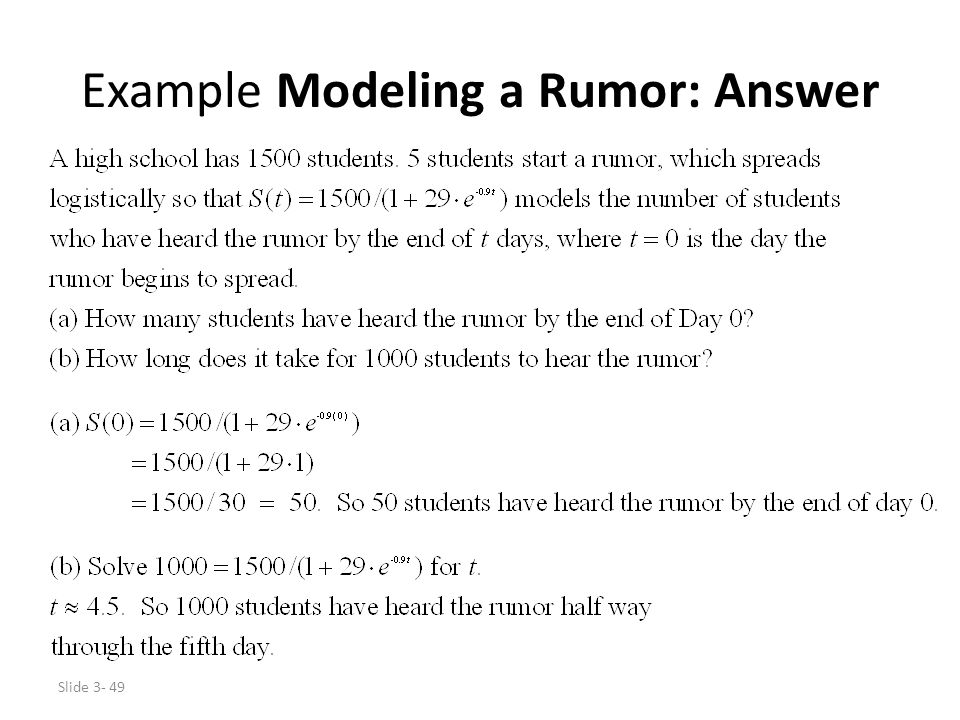 Example Modeling a Rumor: Answer