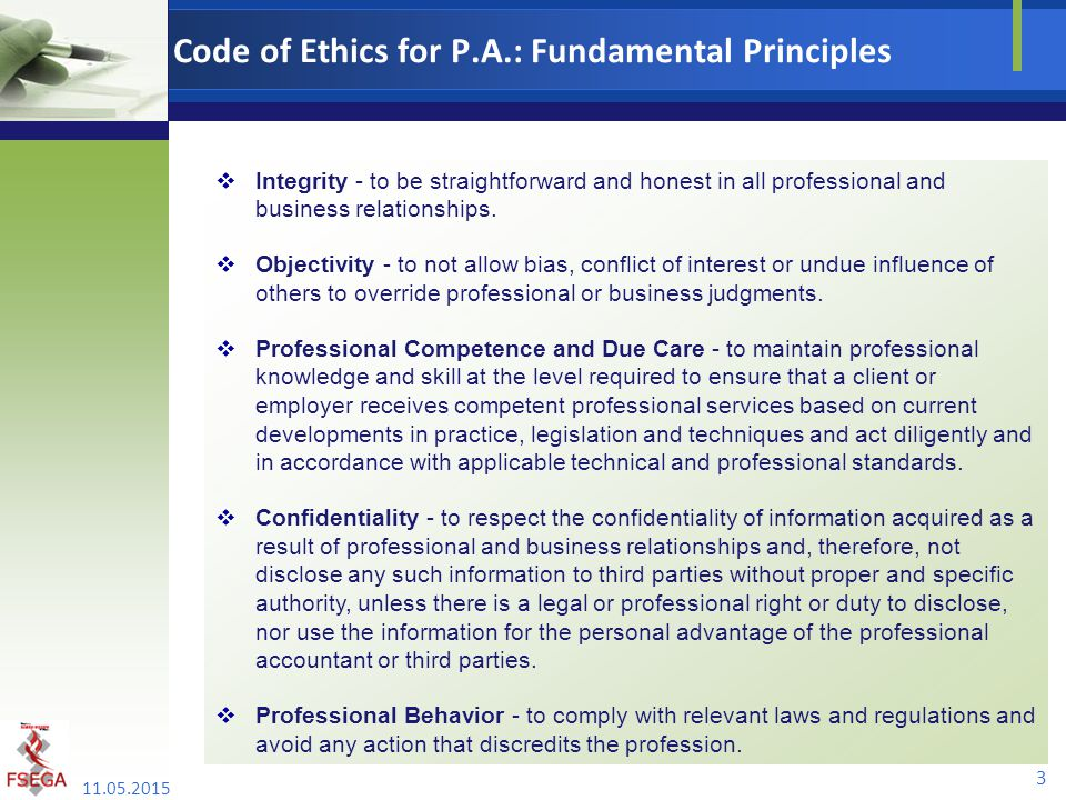 Code of Ethics for P.A.: Fundamental Principles