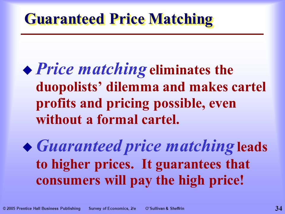 Guaranteed Price Matching