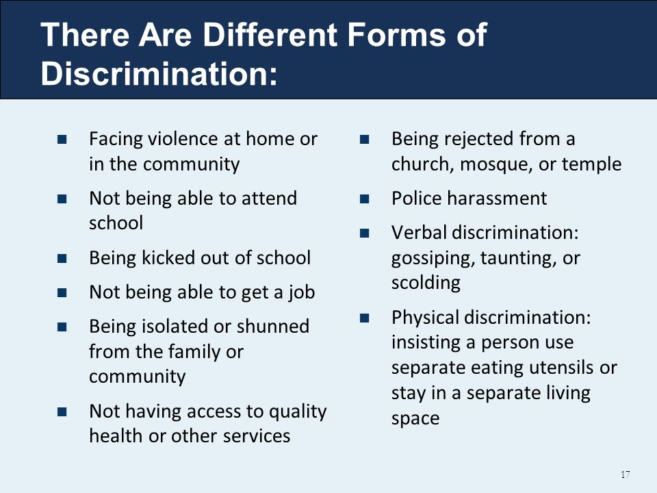There Are Different Forms of Discrimination: