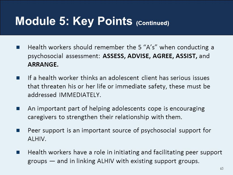 Module 5: Key Points (Continued)