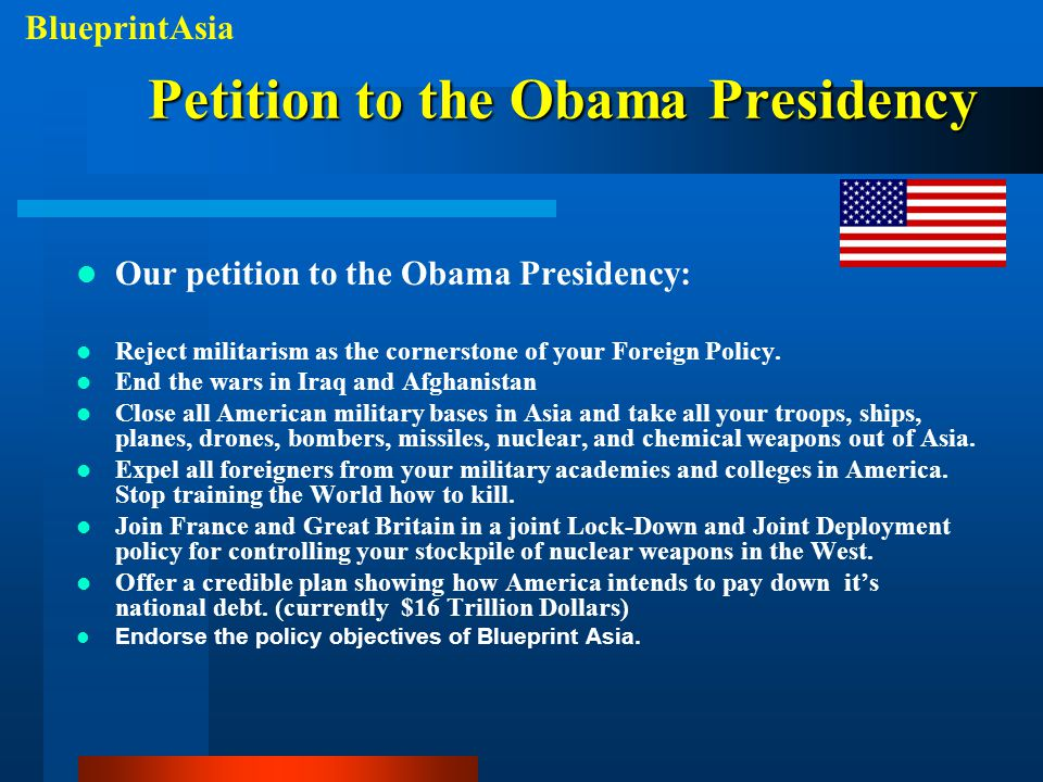 Petition to the Obama Presidency