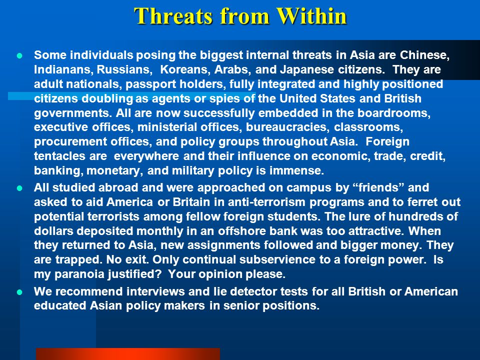 Threats from Within