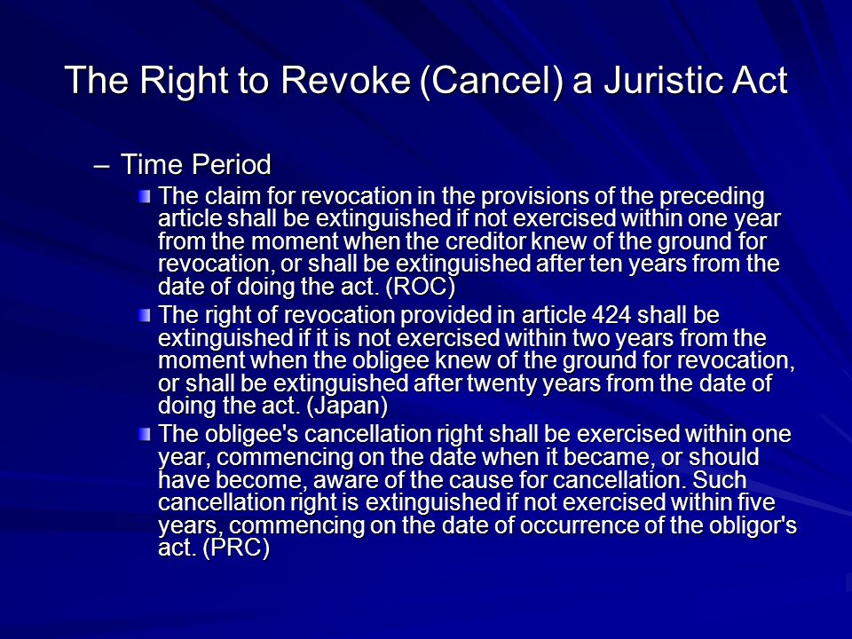 The Right to Revoke (Cancel) a Juristic Act