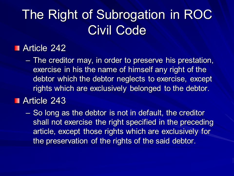 The Right of Subrogation in ROC Civil Code