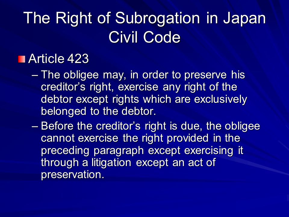 The Right of Subrogation in Japan Civil Code
