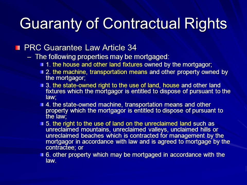 Guaranty of Contractual Rights