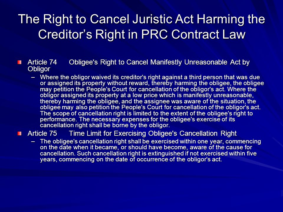 The Right to Cancel Juristic Act Harming the Creditor's Right in PRC Contract Law