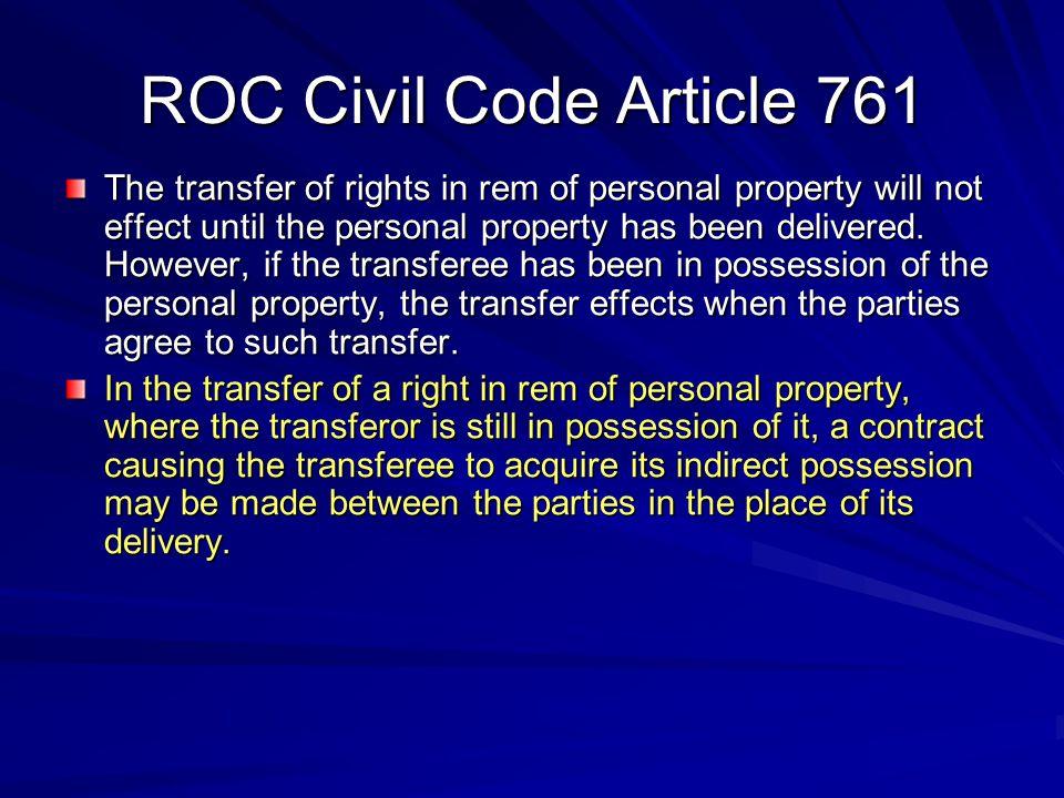 ROC Civil Code Article 761
