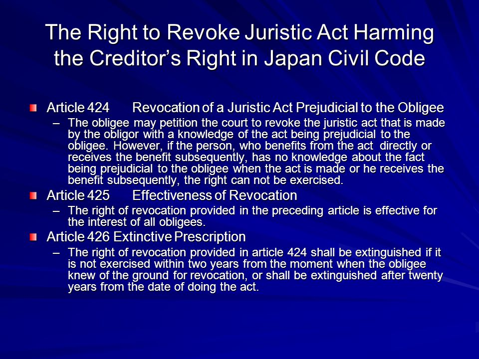 The Right to Revoke Juristic Act Harming the Creditor's Right in Japan Civil Code