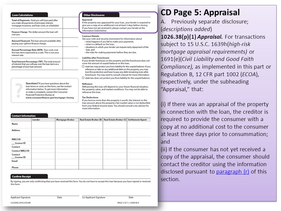 CD Page 5: Appraisal Previously separate disclosure;