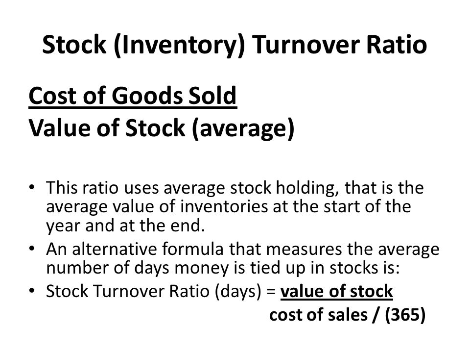 Stock (Inventory) Turnover Ratio