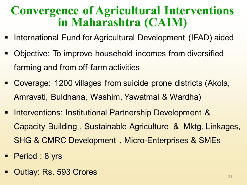 Convergence of Agricultural Interventions in Maharashtra (CAIM)