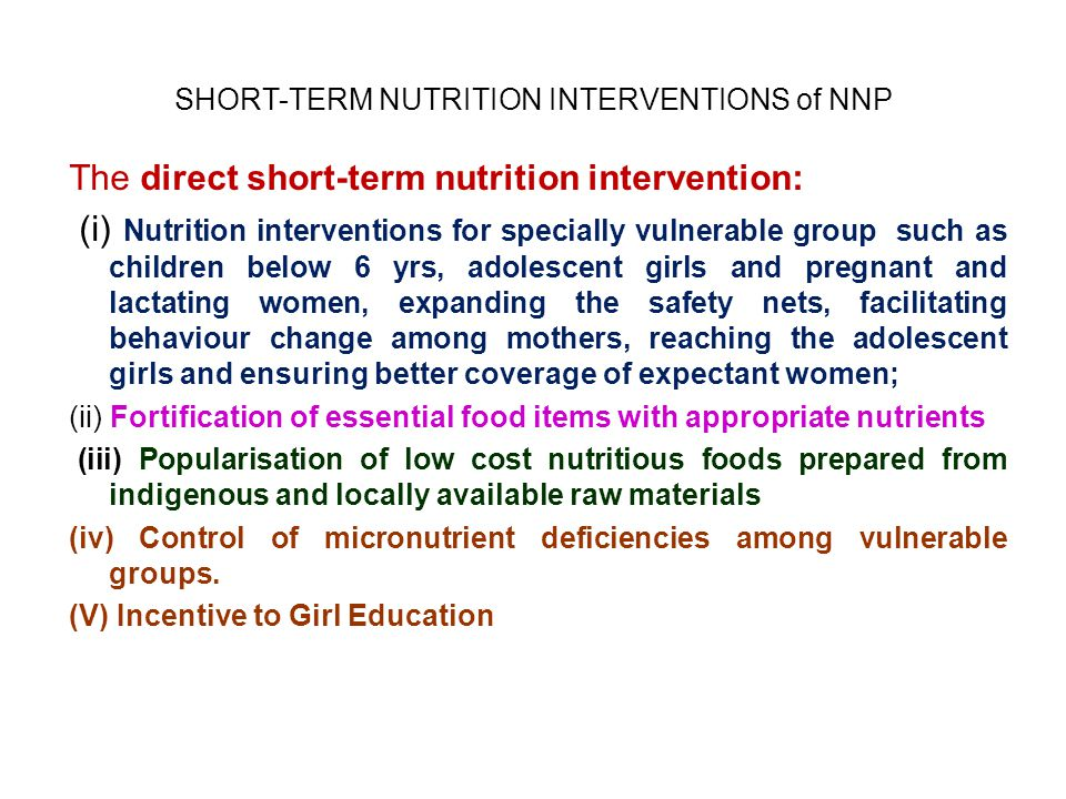 SHORT-TERM NUTRITION INTERVENTIONS of NNP
