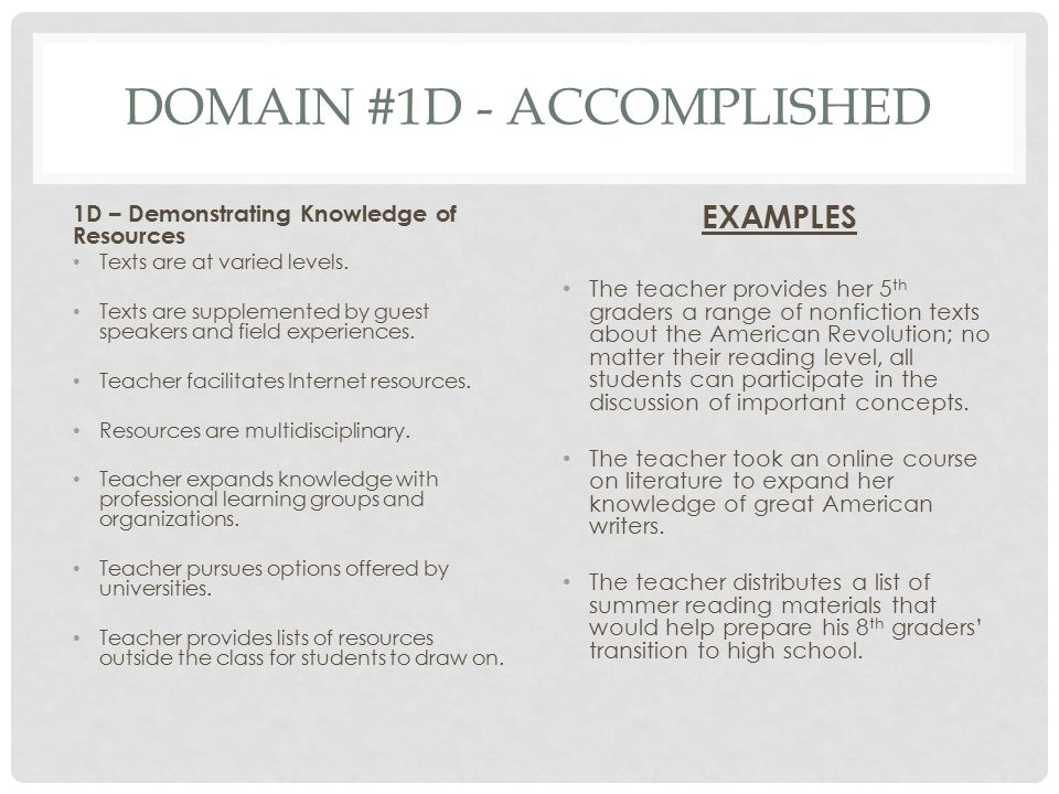 Domain #1D - Accomplished