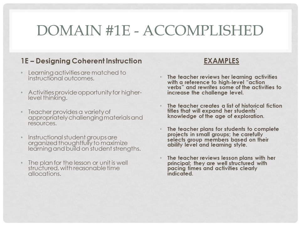 Domain #1E - Accomplished