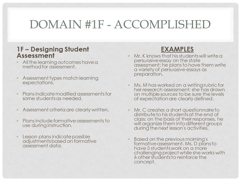 Domain #1F - Accomplished
