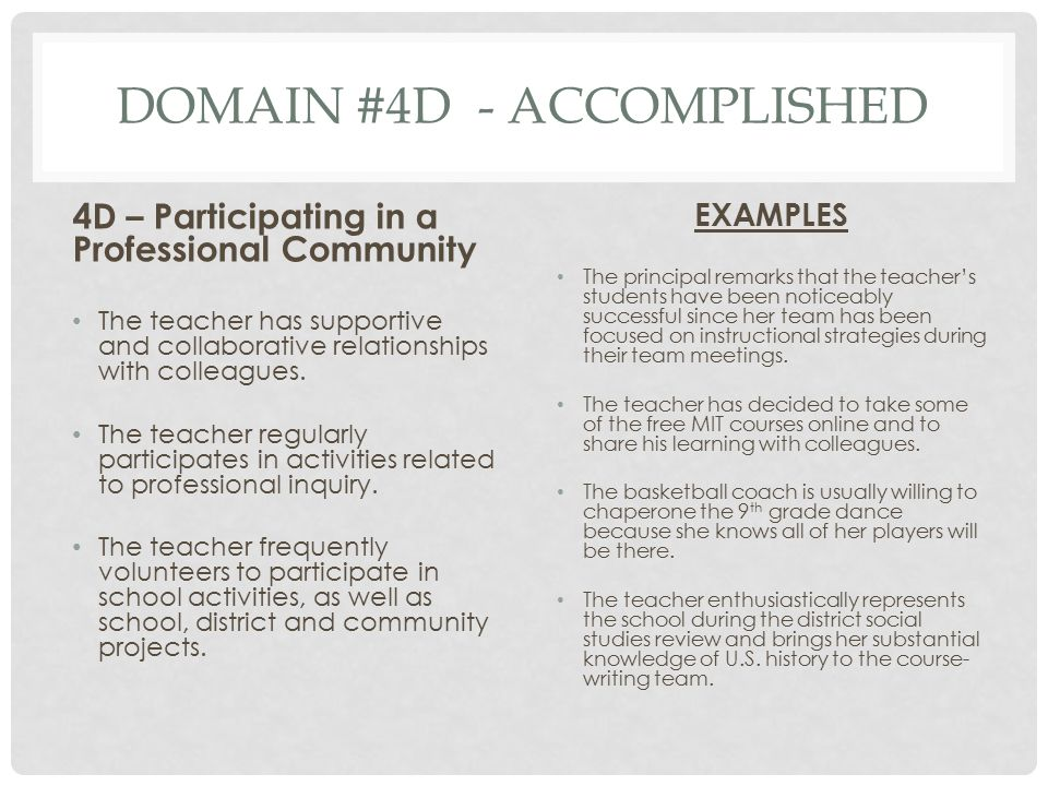 Domain #4d - Accomplished