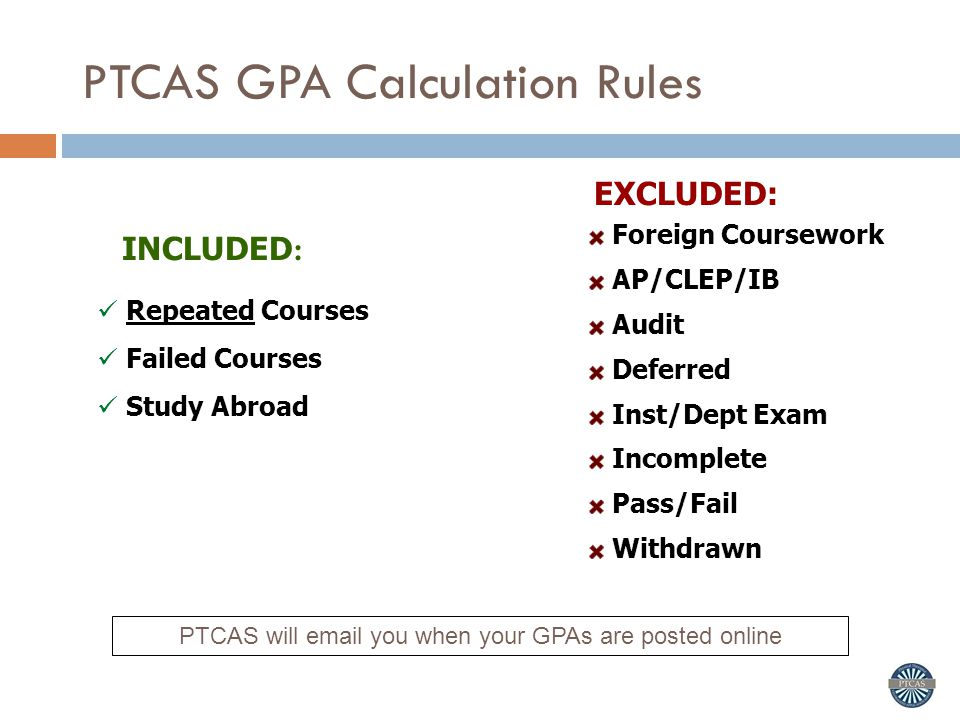 PTCAS will email you when your GPAs are posted online