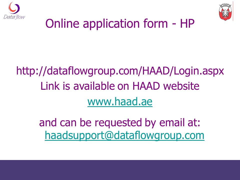 Online application form - HP