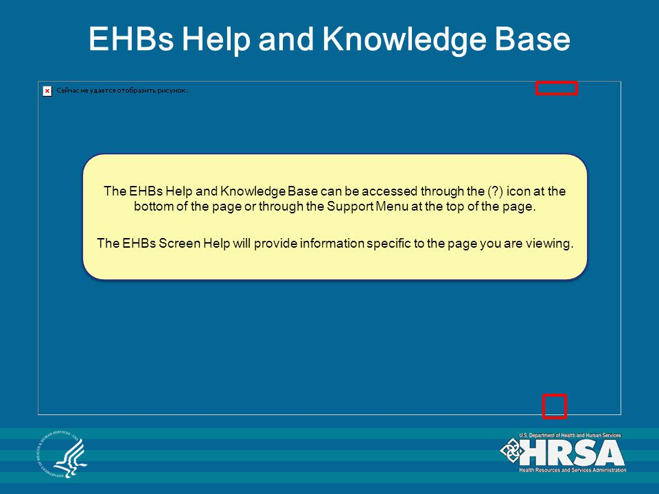 EHBs Help and Knowledge Base