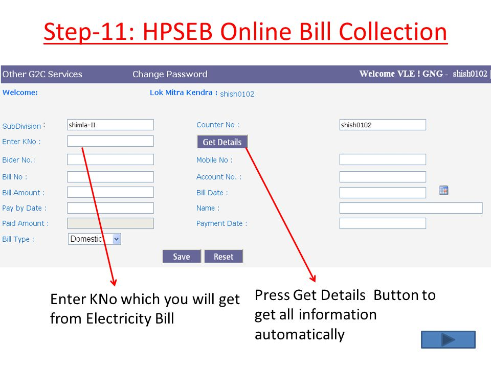 Step-11: HPSEB Online Bill Collection
