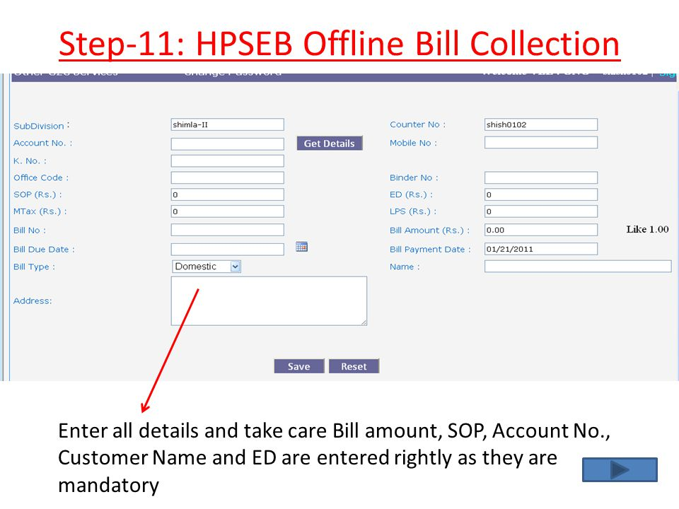 Step-11: HPSEB Offline Bill Collection