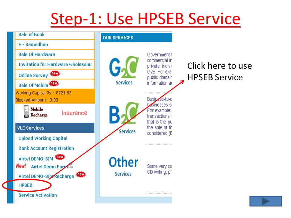 Step-1: Use HPSEB Service