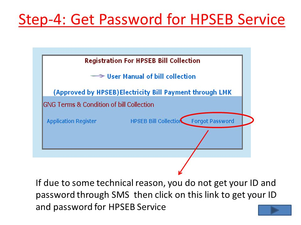 Step-4: Get Password for HPSEB Service