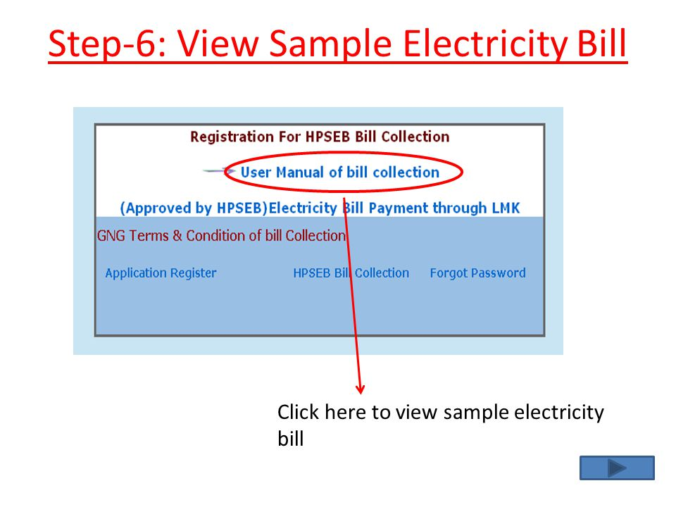 Step-6: View Sample Electricity Bill