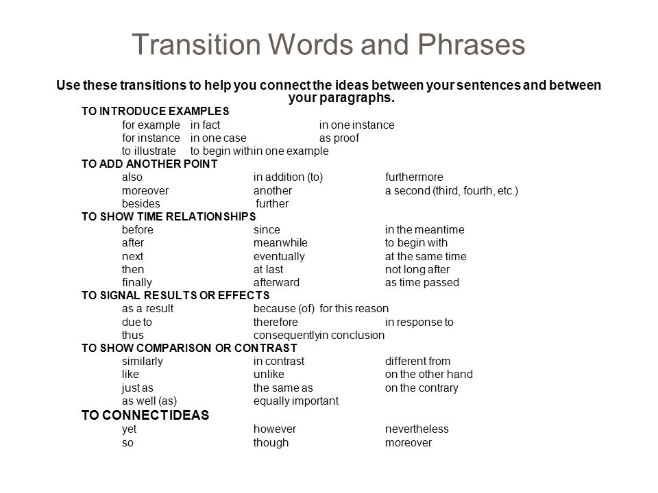 transition words for analytical essays Easy words to use as sentence starters to write better essays updated on march 28, 2018 virginia kearney more short paragraph without transition words.