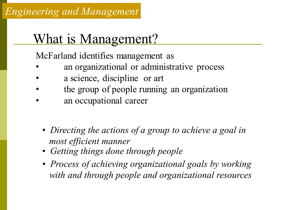 What is Management Engineering and Management
