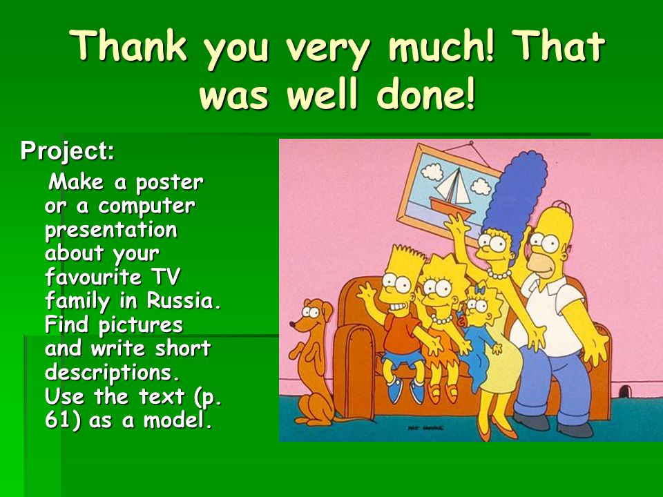 Thank you very much! That was well done!