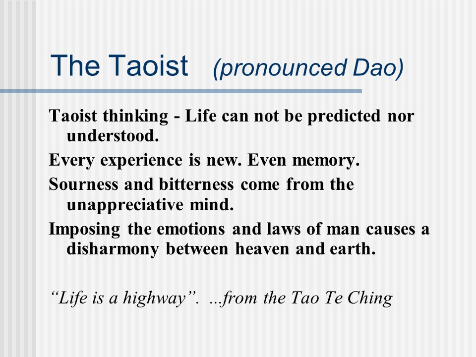 The Taoist (pronounced Dao)