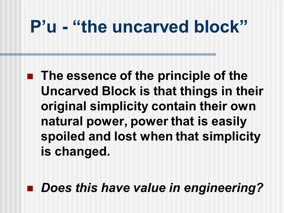 P'u - the uncarved block