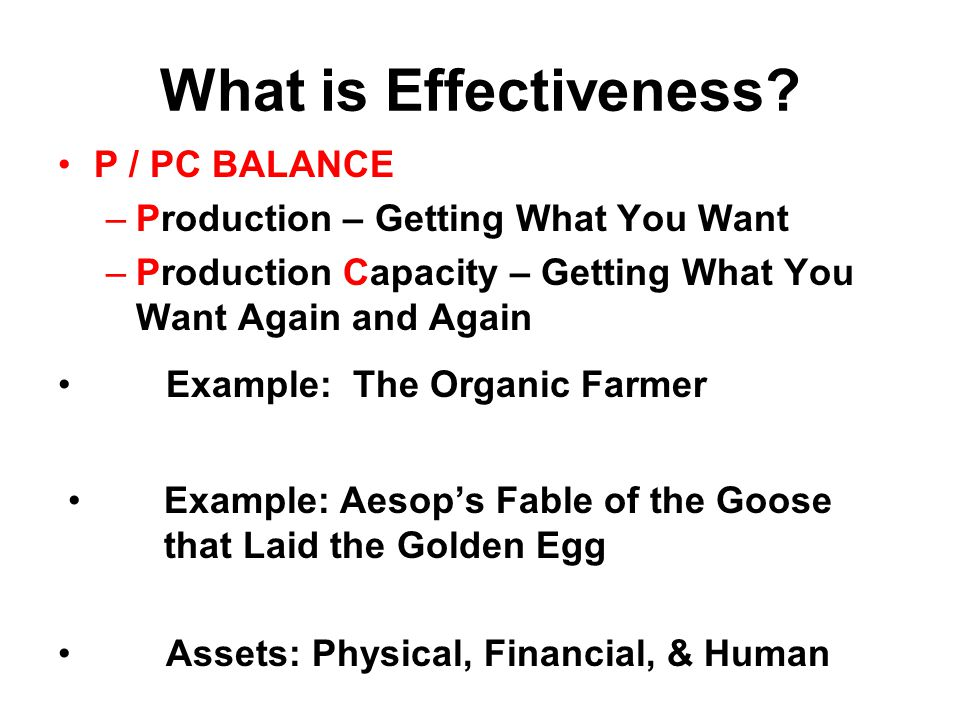 What is Effectiveness P / PC BALANCE