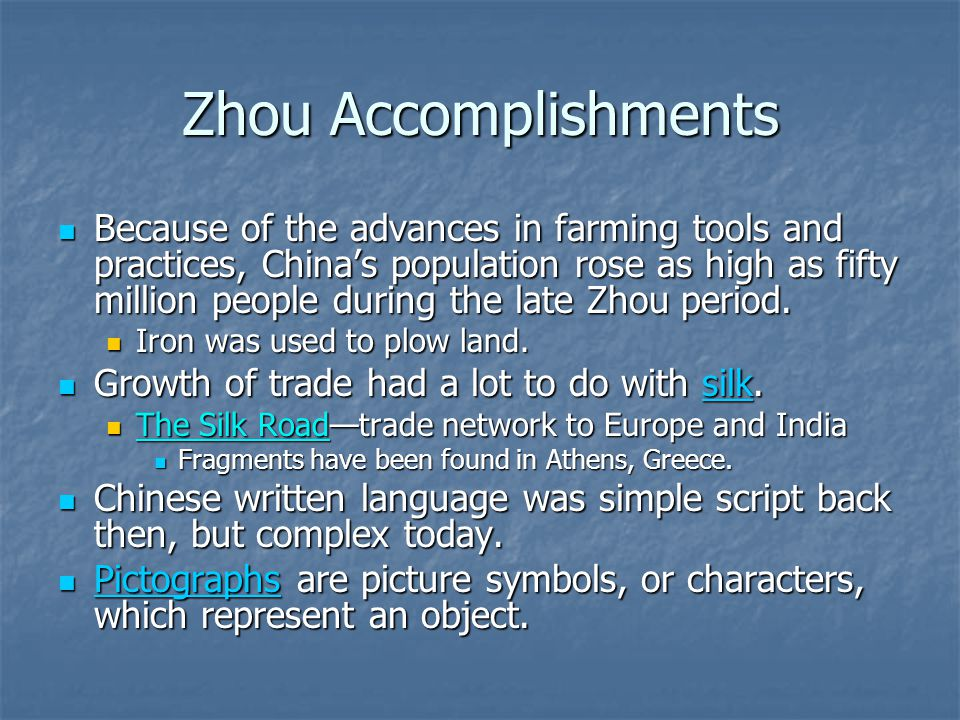 Zhou Accomplishments